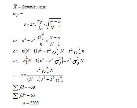 Lecture on Variable