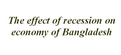 The effect of recession on economy of Bangladesh