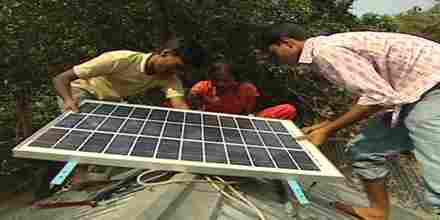 Study on Problems and Possibilities of Solar Energy Business in Bangladesh