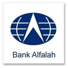 Marketing plan of Bank Al-Falah for their car loan service