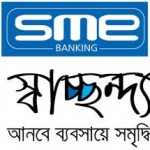 SME Banking and services in Bangladesh