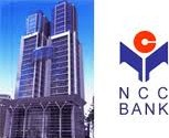 SME Banking of NCC Bank Limited.(part-1)