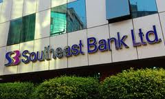 An Empirical Study on Southeast Bank Limited.(Part-1)