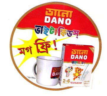 DANO milk powder promotion