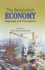 Report on Bangladesh in Economic Aspect