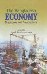 Report on Bangladesh in Economic Aspect