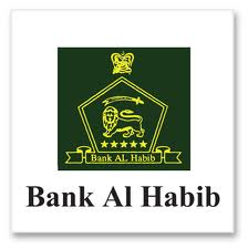 Report on General Banking Operations in Habib Bank Limited (Part-3)