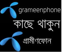 Report on Grameen Phone Limited