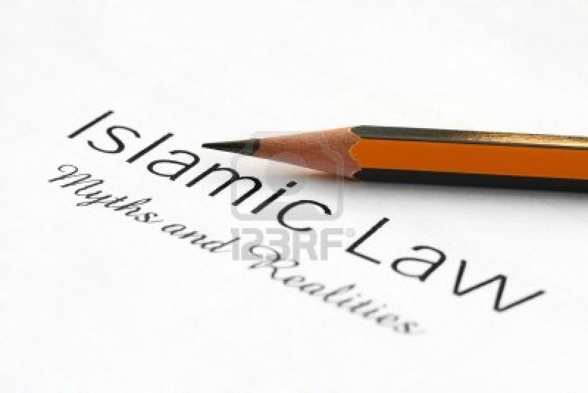 examining the sharia law religion essay Islam stands for making peace by submitting to the will of god and obeying his law  in this essay i will  question when examining a religion is.