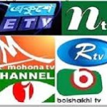 Report on Tele Bangla Gremeen