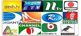 Report on Tele Bangla Gremeen