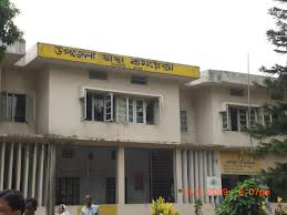 Assignment on Upazila Health Complex