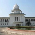 Report on Judiciary System of Bangladesh