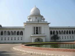 Report on Judiciary System of Bangladesh