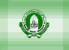 Assignment on Islami Bank Bangladesh Account Types