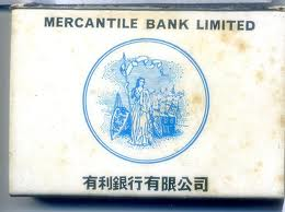 performance evaluation of mercantile bank ltd Financial performance of private sector banks in india - an evaluation prepared by to make an evaluation of the financial performance of indian private sector banks 2 9 tamilnad mercantile bank ltd 159 152 167 7 2 2 2.