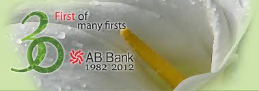 Case Study on AB Bank Ltd