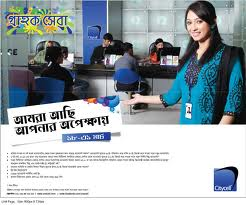 Customer Services of GrameenPhone