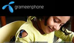Report on Sites Maintenance and Optimization of Grameen Phone.