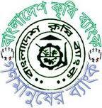 Report on Banking Activities of Bangladesh Krishi Bank