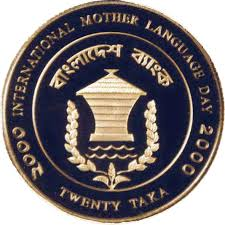 Assignment on Role of Bangladesh Bank And Banking Services