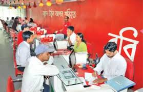 Customer Service in Robi
