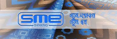 SME Banking in Bangladesh