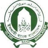 Rural Development Scheme of IBBL