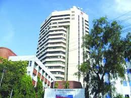 Historical Background of the Banking Institutions in Bangladesh