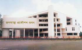 Department of Public Health Engineering