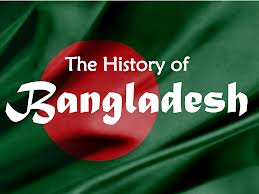 History of Bangladesh