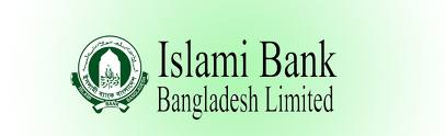 Deposit Products and Services of Islami Bank Bangladesh Limited