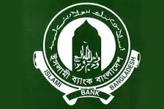Foreign Exchange and Foreign Trade in Islamic Bank Bangladesh Limited