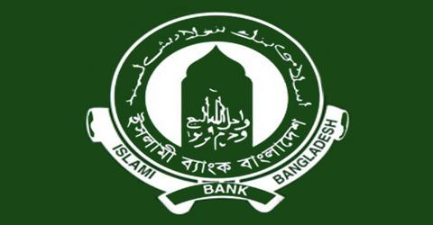 Report on Activities of IBBL Basically in Islamic Banking