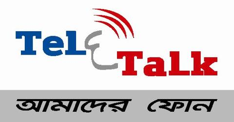 Presentation on Teletalk Bangladesh Limited