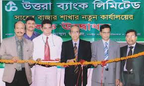 Commercial Banking Operation and Services of Uttara Bank Ltd