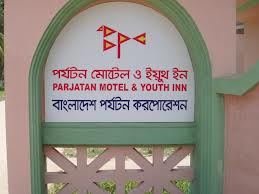 Bangladesh Parjatan Corporation