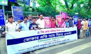 Protection of the Consumer Rights in Bangladesh