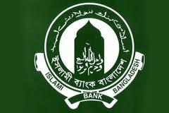 Analysis of Financial Reporting on Al Arafah Islami Bank and Islami Bank Bangladesh Ltd