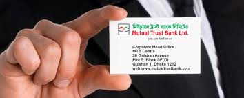 Foreign Exchange Department of Mutual Trust Bank Limited
