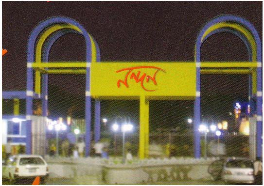 Customer Satisfaction of Fantasy Kingdom and Nandan Park