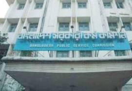 Bangladesh Public Service Commission