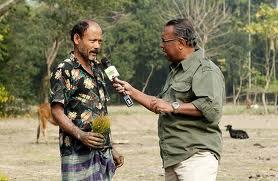 Bangladesh Rice Foundation