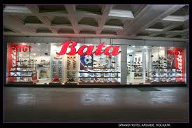 The Bata Heritage