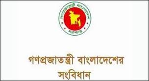 An Evaluation on the Seventh Eighth Ninth and Tenth Amendments of the Constitution Bangladesh