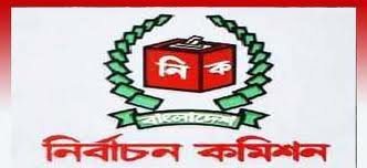 Election Commission in Bangladesh