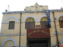 Prison System in Bangladesh