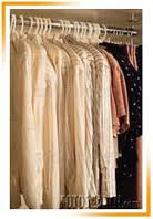 Ready-Made Garments Industry