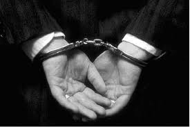The Provisions of Arrest