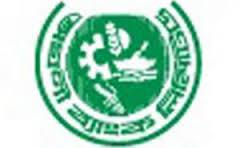 General Banking of Agrani Bank Ltd